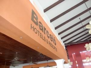 バルセロ・バヴァロ・ビーチホテル(ドミニカ共和国プンタカーナ)のホテルロゴ