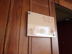 バルセロ・バヴァロ・ビーチホテル(ドミニカ共和国プンタカーナ)の部屋、1327号室