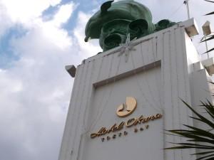 ホテルオークラ東京ベイ(千葉県浦安市)の玄関ホテルロゴ