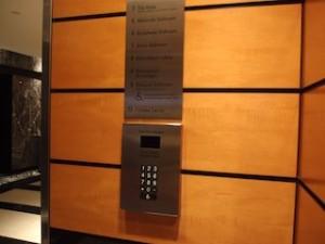 ニューヨークマリオットマーキース(アメリカ合衆国ニューヨーク)のエレベーターホール