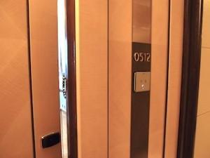 ザ・フラトンベイホテル(シンガポール)の部屋、0512号室