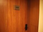 ヒルトンシンガポール(シンガポール)の部屋、1609号室