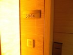 マリーナベイサンズホテル(シンガポール)の部屋、3064号室