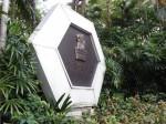 ザ・リッツ・カールトンミレニアシンガポール(シンガポール)のホテル前看板