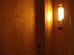 ザ・リッツ・カールトンミレニアシンガポール(シンガポール)部屋、2022号室