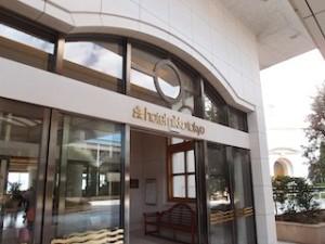 ホテル日航東京(東京都港区)のホテル玄関2階