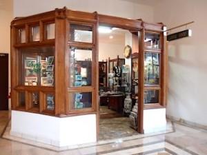 マニラホテル(フィリピン・マニラ)のホテル売店