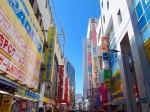 秋葉原の街並み、Akihabara