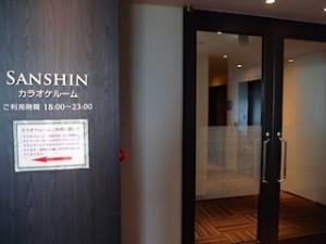 ホテルモントレ沖縄スパ&リゾートのカラオケルーム