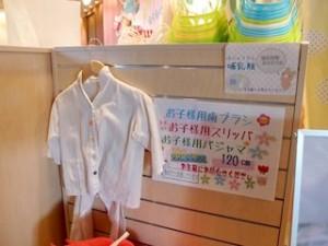 ザ・ビーチタワー沖縄のロビー内、子供用品扱いコーナー