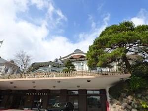 富士屋ホテルの正面玄関