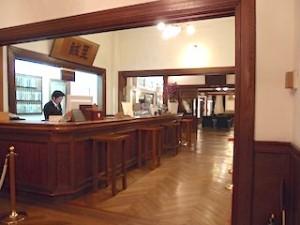 富士屋ホテルのフロント