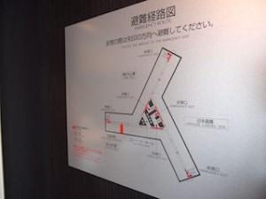 ホテルニューオータニの部屋の避難経路
