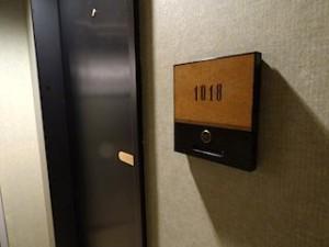 ハイアットリージェンシー大阪、部屋1018号室
