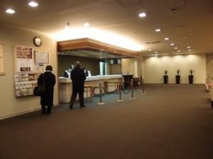 湯本富士屋ホテルのロビー付近
