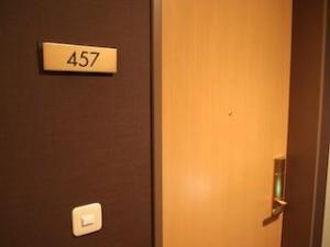 湯本富士屋ホテルの457号室の部屋