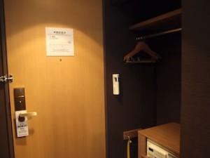 湯本富士屋ホテルの部屋の入口