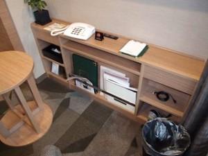 湯本富士屋ホテルの部屋のボード