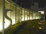 ホテルセトレ神戸・舞子の建物に配されたホテルロゴ
