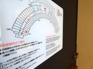 ヒルトン東京ベイ(千葉県浦安市)のセレブリオの部屋の避難経路