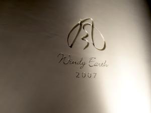 ウィンディ・アース・サイレントクラブ[Windy Earth SILENT CLUB]のメイン看板