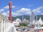 神戸港中突堤から山側の景色