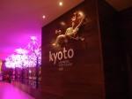 バルセロ・バヴァロ・ビーチホテル(ドミニカ共和国プンタカーナ)のレストラン「KYOTO」
