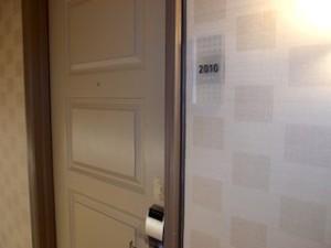 ニューヨークマリオットマーキース(アメリカ合衆国ニューヨーク)の部屋、2010号室