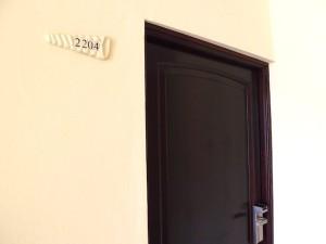 オーシャンブルー&サンド(ドミニカ共和国プンタカーナ)の部屋、2204号室