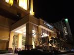 ルメリディアン・チェンマイ(タイ・チェンマイ)のホテル玄関夜景