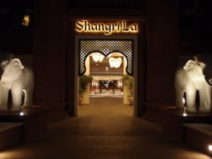 シャングリ・ラホテルチェンマイ(タイ、チェンマイ)のエントランス