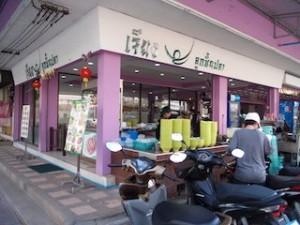 シャングリ・ラホテルチェンマイ(タイ、チェンマイ)のホテルそばの飲食店
