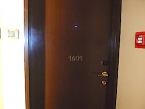 マニラホテル(フィリピン・マニラ)の部屋、1601号室