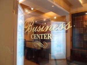マニラホテル(フィリピン・マニラ)のビジネスセンター