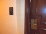 ザ・ペニンシュラマニラ(フィリピン・マニラ)の部屋、442号室