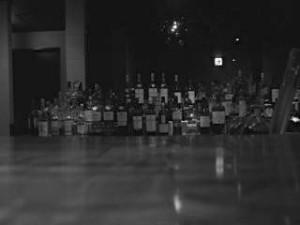 シェラトン都ホテル東京のM Bar