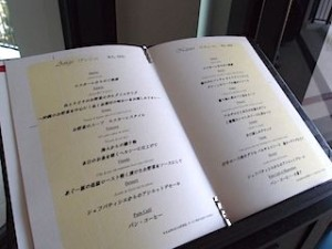 ホテルモントレ沖縄スパ&リゾートのディナーメニュー