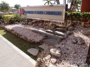 ザ・ビーチタワー沖縄の看板