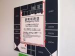 ザ・ビーチタワー沖縄の部屋「2208号室」の避難経路