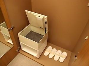 ザ・ビーチタワー沖縄の部屋のクローゼット内金庫