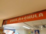 ザ・ビーチタワー沖縄のホテル売店「ちゅらちゅら」