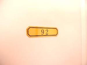 富士屋ホテルの西洋館の92号室