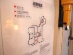富士屋ホテルの西洋館の92号室の避難経路図