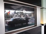 ホテルニューオータニの玄関看板