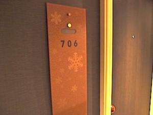 ホテルニューオータニの本館706号室