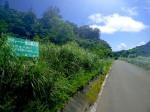 野底マーペー(野底岳)登山道入口