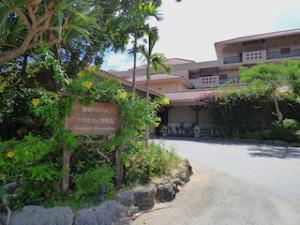 星野リゾートリゾナーレ西表島のホテル玄関前