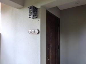 星野リゾートリゾナーレ西表島5411号室